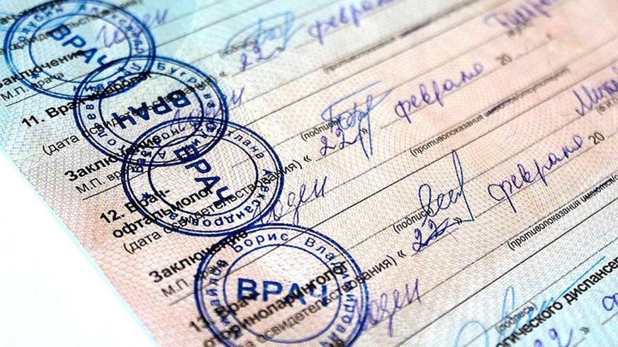 Правила медосмотра водителей и кандидатов на получение прав ужесточат в Казахстане