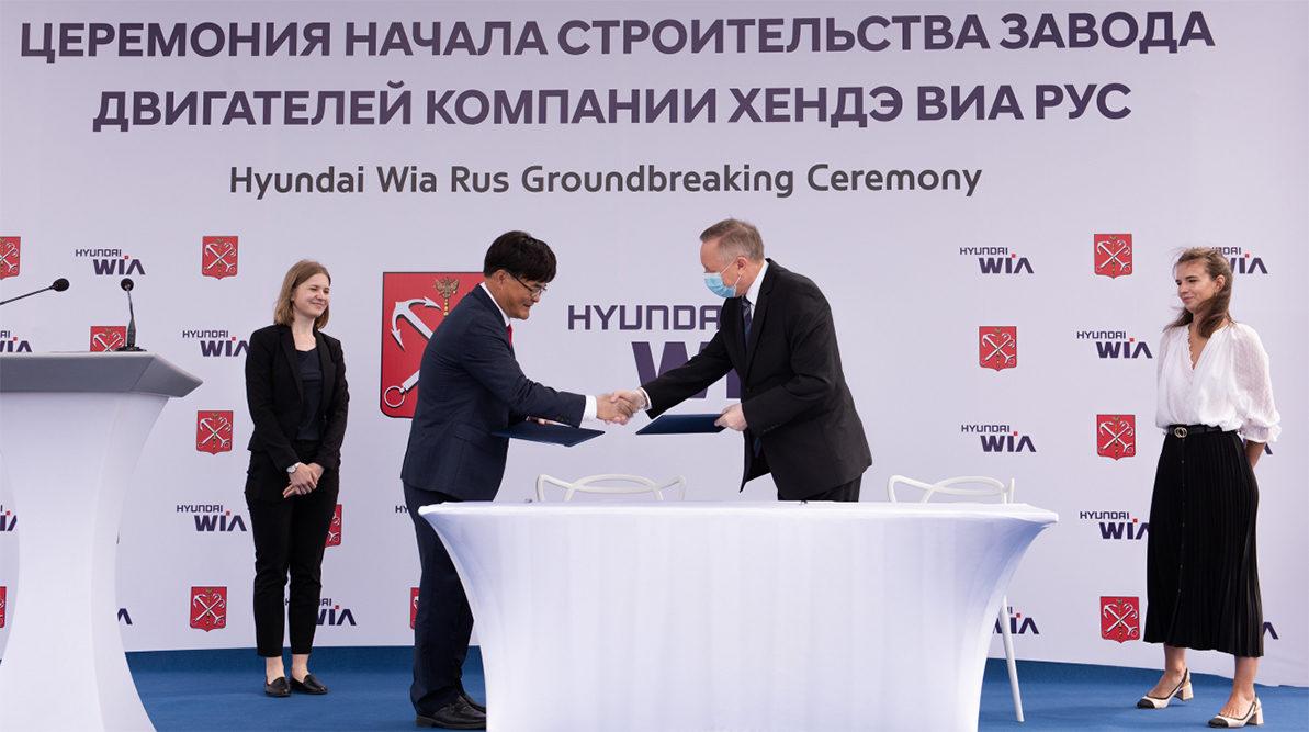 Завод по производству двигателей Hyundai строят в России