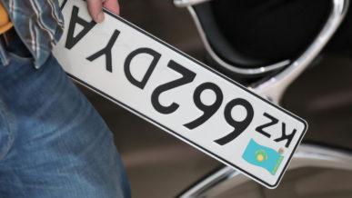 Как получить свой старый госномер при регистрации авто