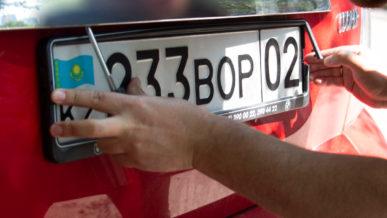 Банду похитителей госномеров разоблачили в Алматы