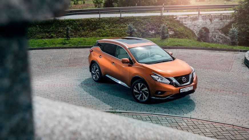 Nissan Murano - 2016
